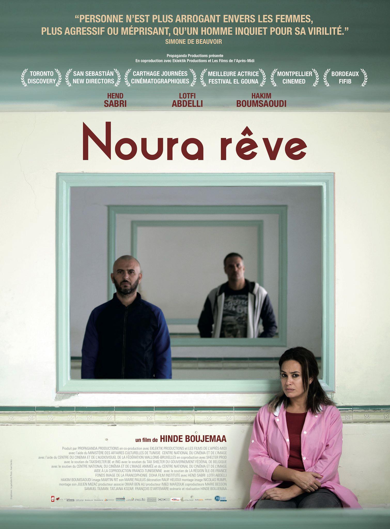 Noura rêve - Film (2019)