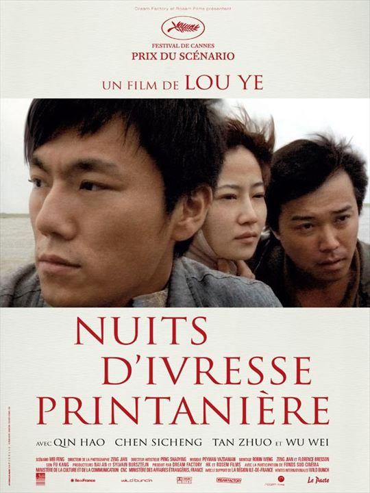 Nuits d'ivresse printanière - Film (2010)