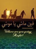 Où vas-tu Moshé ? - Film (2007)