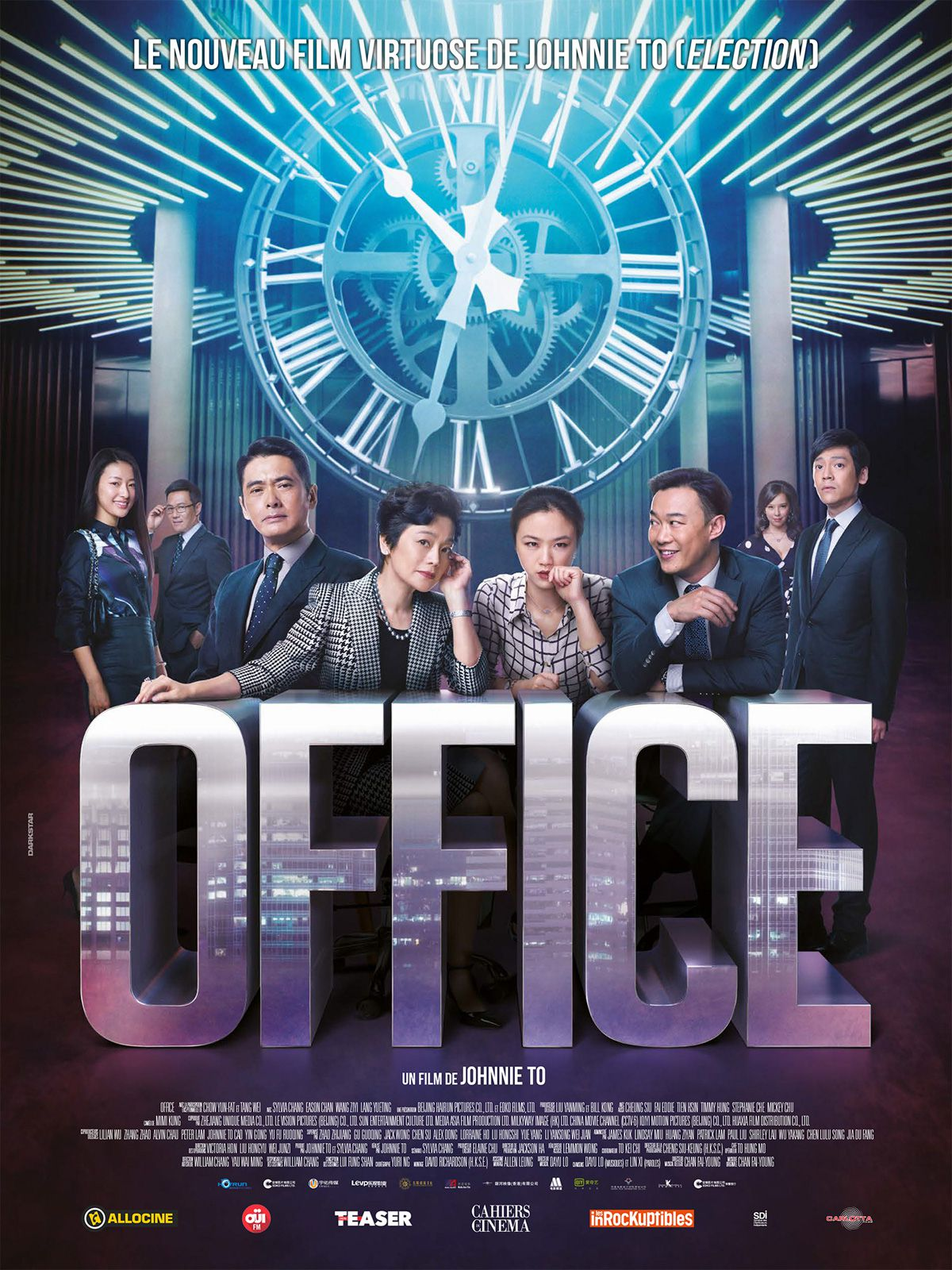 Office - Film (2015)