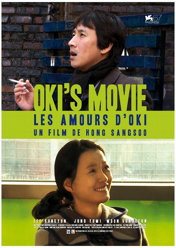 Oki's Movie - Film (2010)