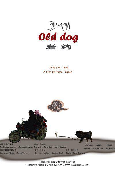 Old Dog - Film (2012)