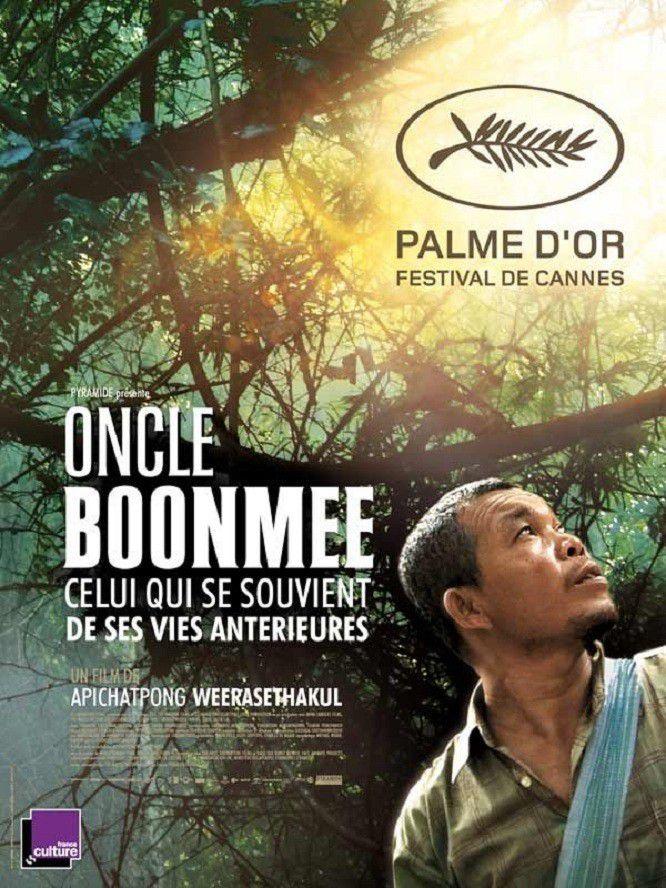 Oncle Boonmee, celui qui se souvient de ses vies antérieures - Film (2010)