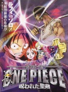 One Piece : La Malédiction de l'épée sacrée - Long-métrage d'animation (2004)