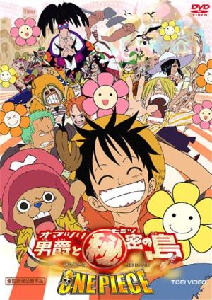One Piece : Le Baron Omatsuri et L'île aux Secrets - Long-métrage d'animation (2005)