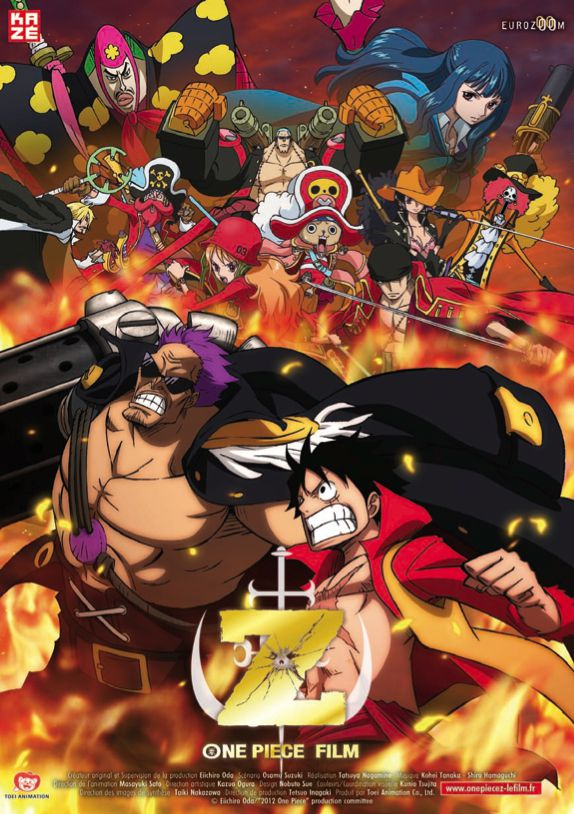 One Piece Z - Long-métrage d'animation (2012)