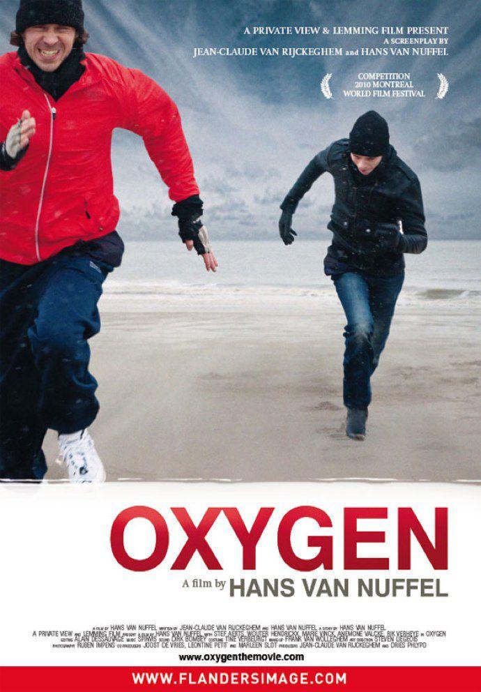Oxygène - Film (2011)
