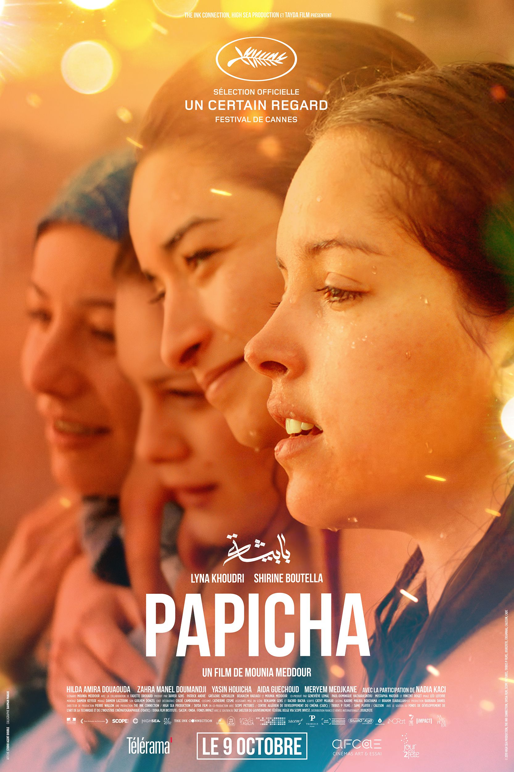 Papicha - Film (2019)