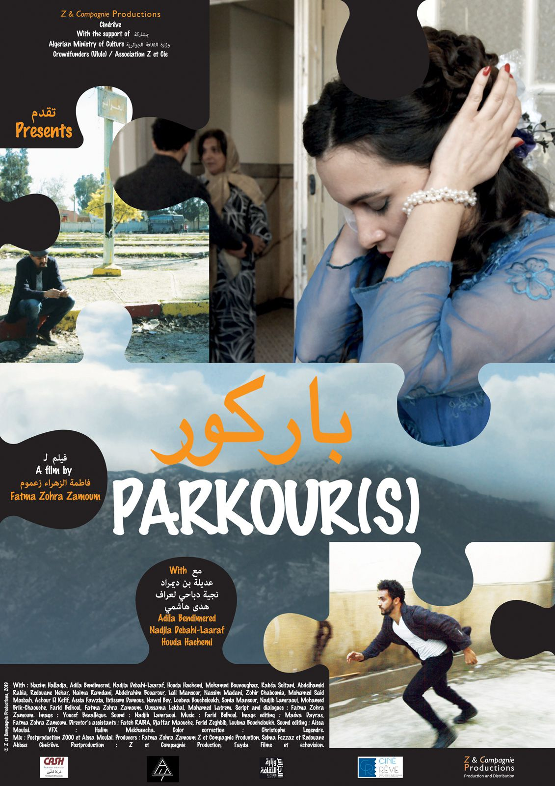 Parkour(s) - Film (2020)