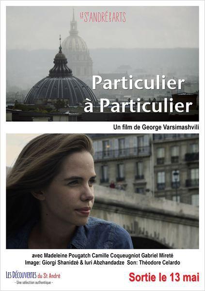 Particulier à Particulier - Film (2015)