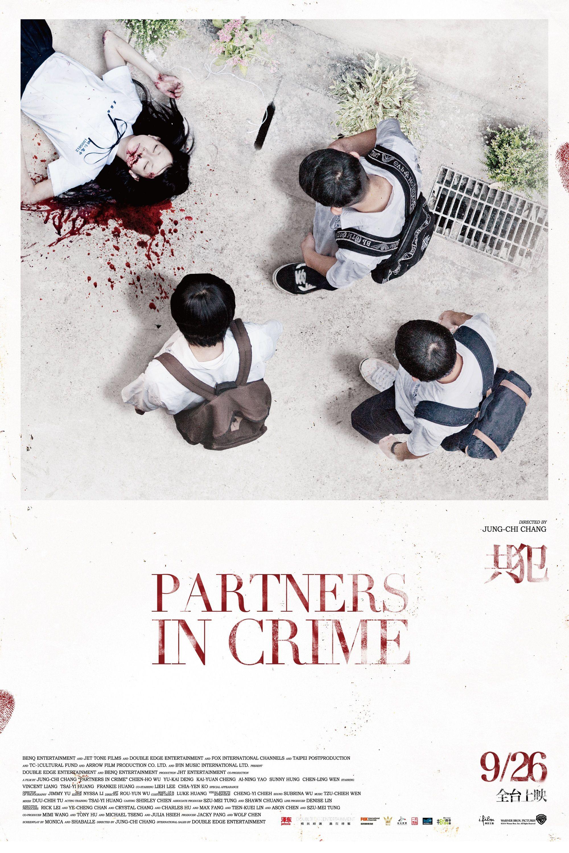 Partners in Crime - Film (2014)