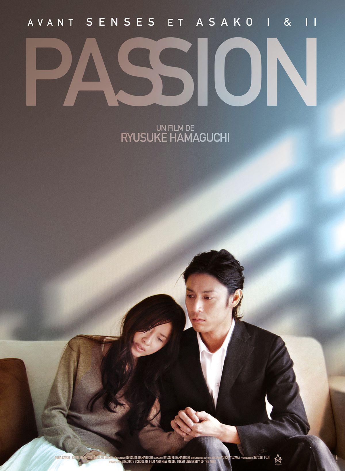Passion - Film (2008)