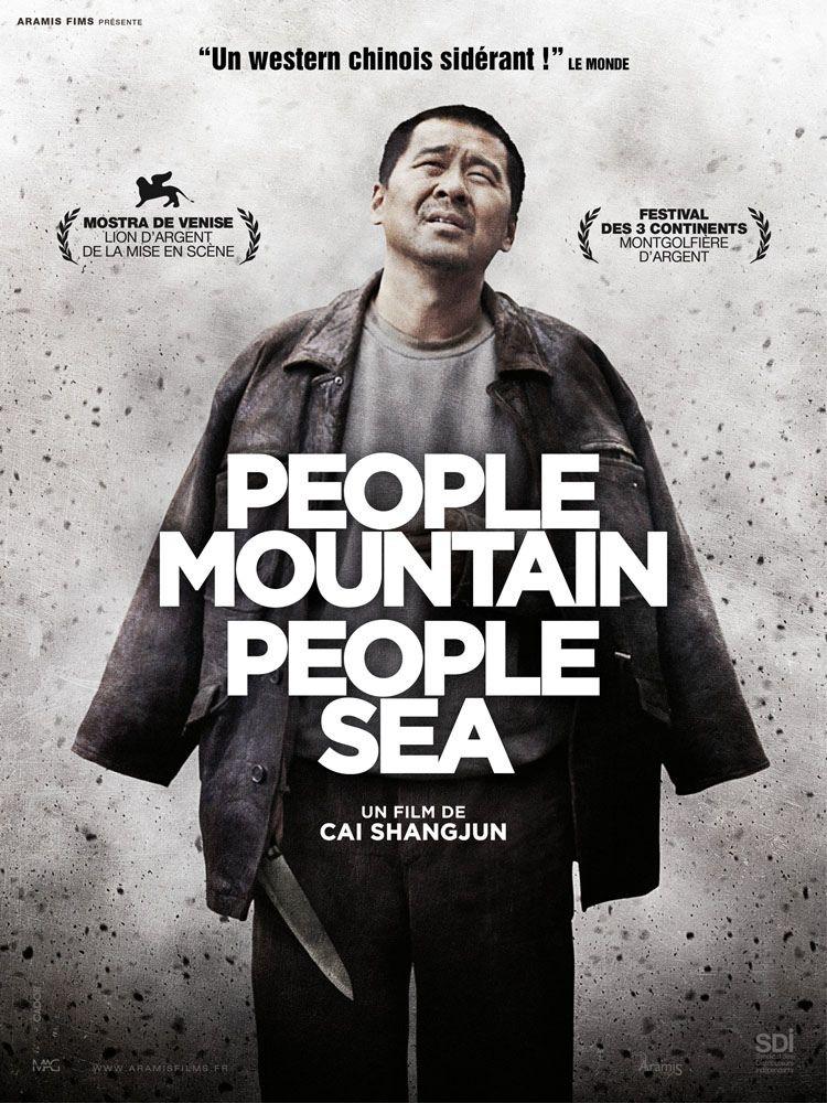 People Mountain People Sea - Film (2013)