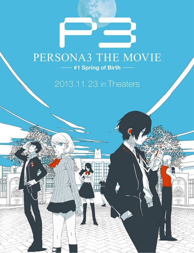Persona 3 : The Movie #1 - Spring of Birth - Long-métrage d'animation (2013)