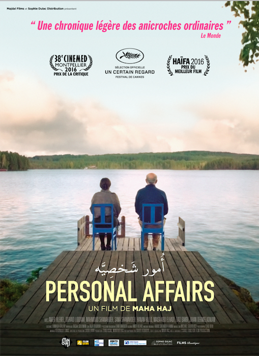 Personal Affairs - Film (2017)