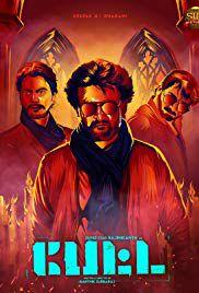 Petta - Film (2019)