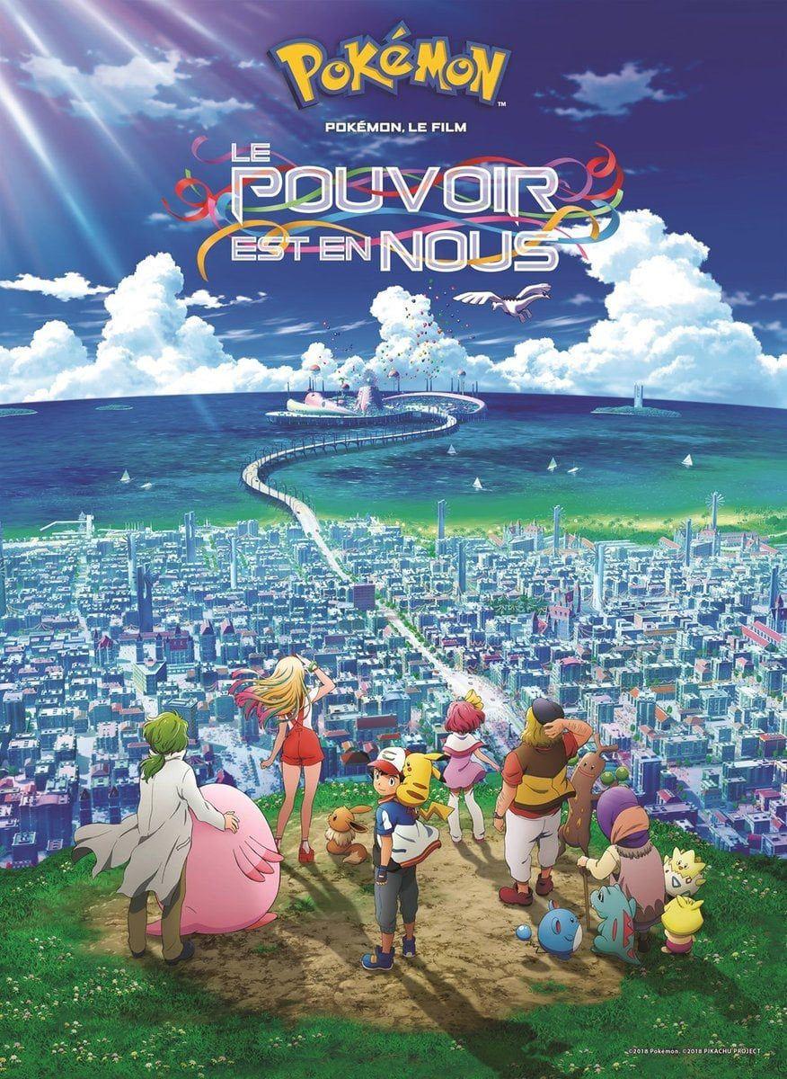Pokémon, le film : Le pouvoir est en nous - Long-métrage d'animation (2018)