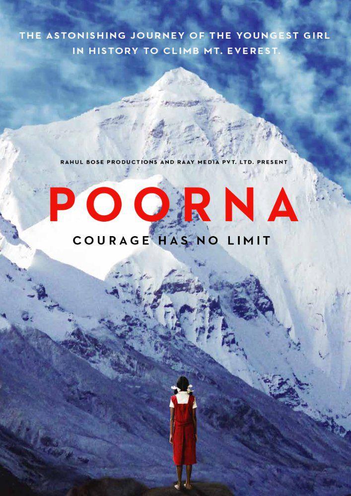 Poorna - Film (2017)