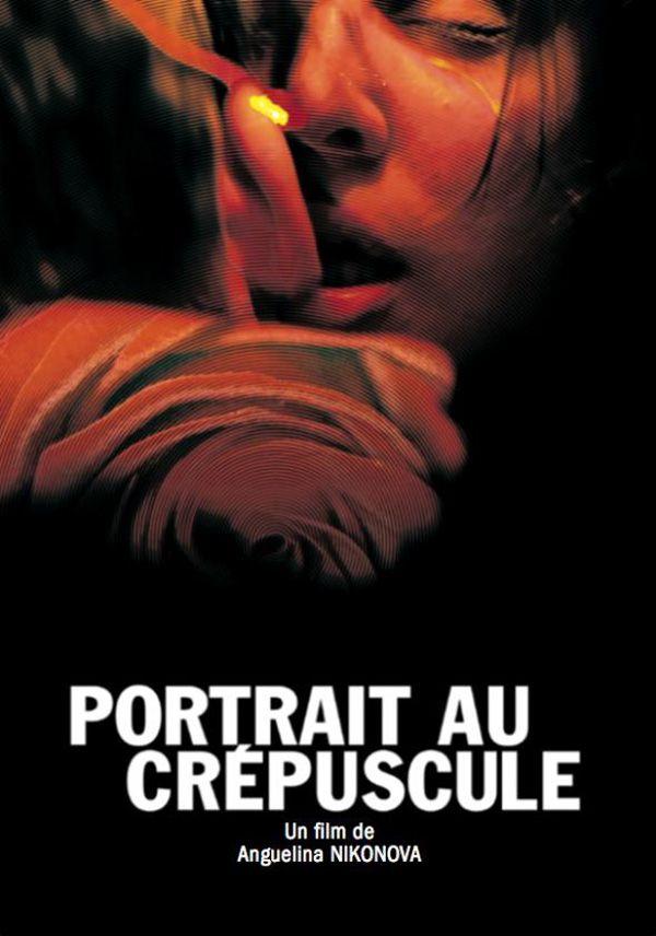 Portrait au crépuscule - Film (2012)