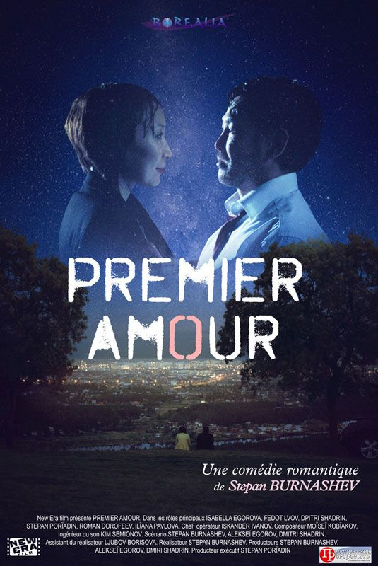 Premier amour - Film (2015)