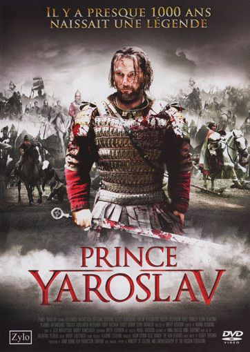 Prince Yaroslav - Film (2010)