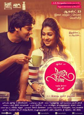 Raja Rani - Film (2013)