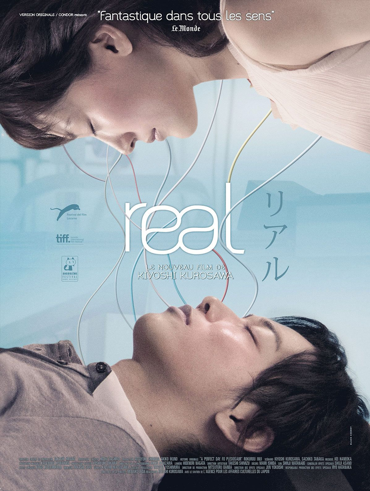 Real - Film (2013)