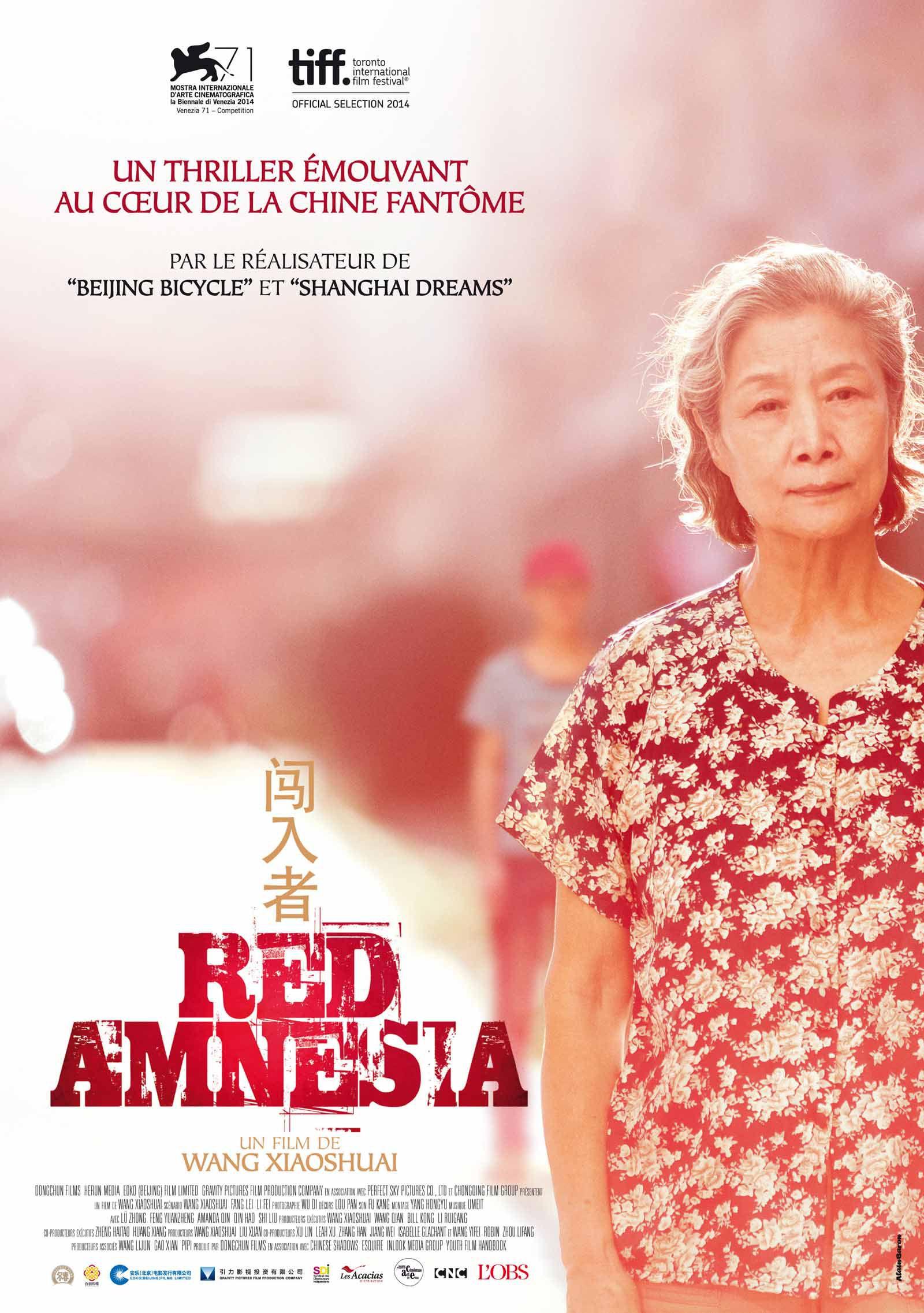 Red Amnesia - Film (2015)