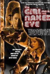 Revenge City - Film (2012)