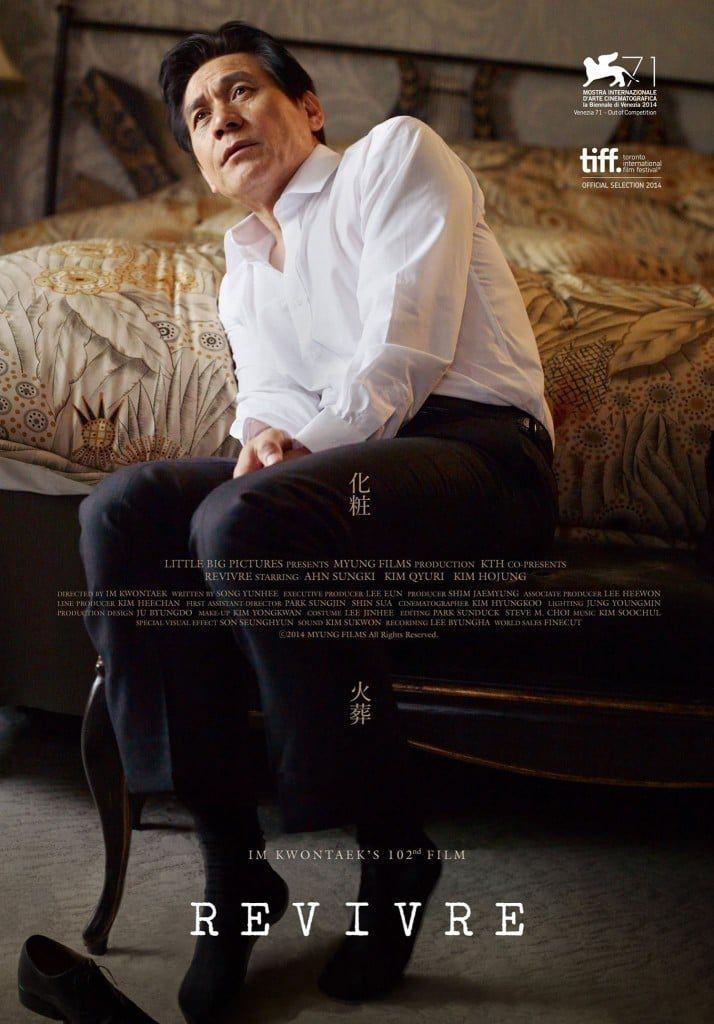 Revivre - Film (2015)