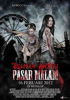 Rumah hantu pasar malam - Film (2012)