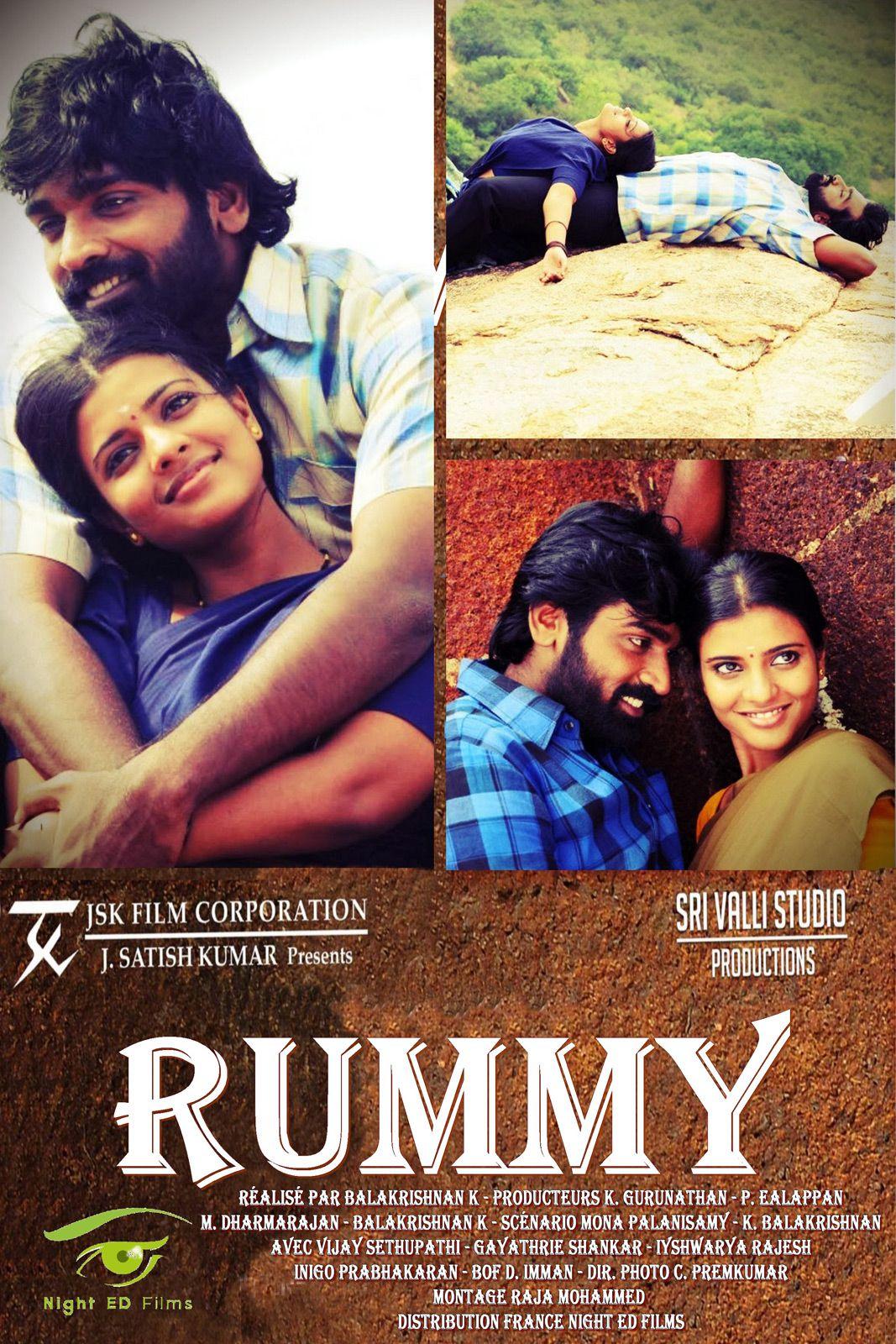 Rummy - Film (2014)