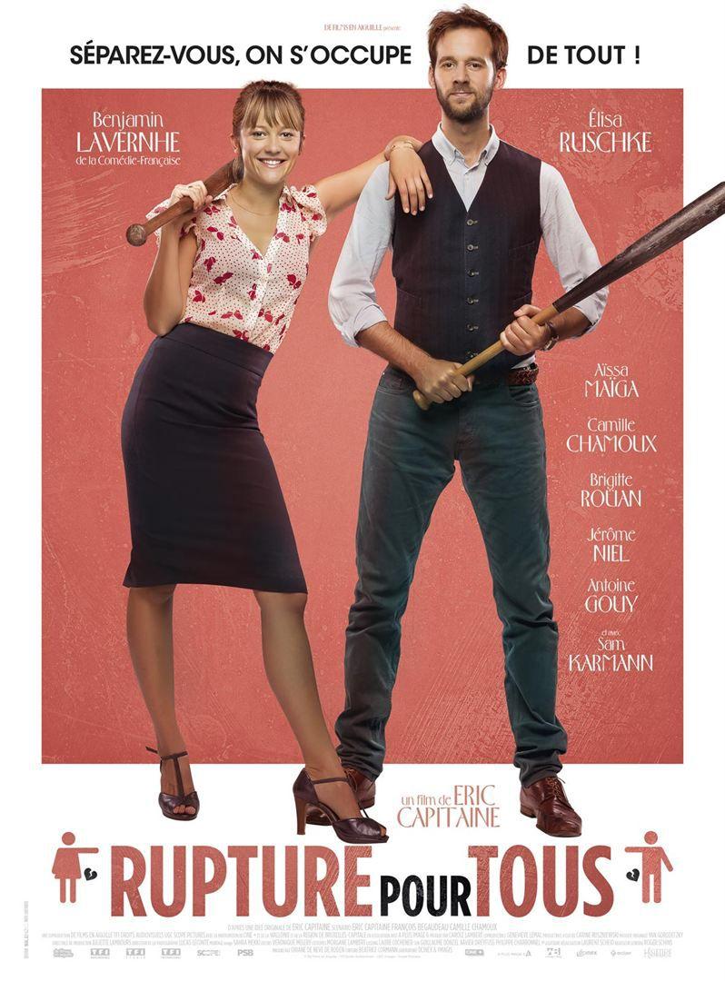 Rupture pour tous - Film (2016)