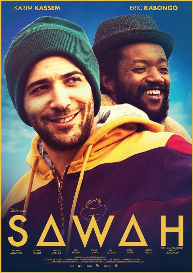 Sawah - Film (2020)