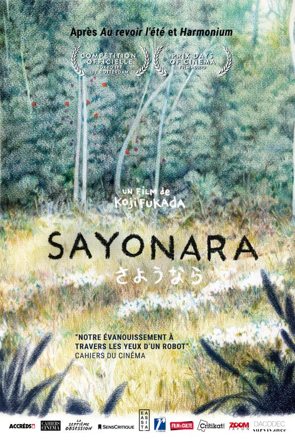 Sayonara - Film (2015)