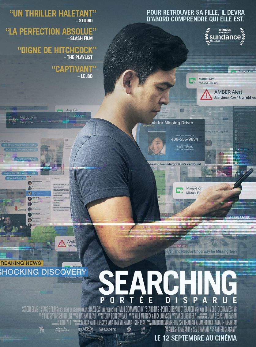 Searching - Portée disparue - Film (2018)