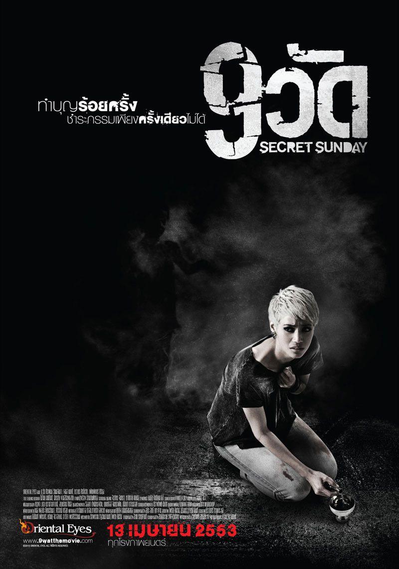 Secret Sunday - Film (2010)