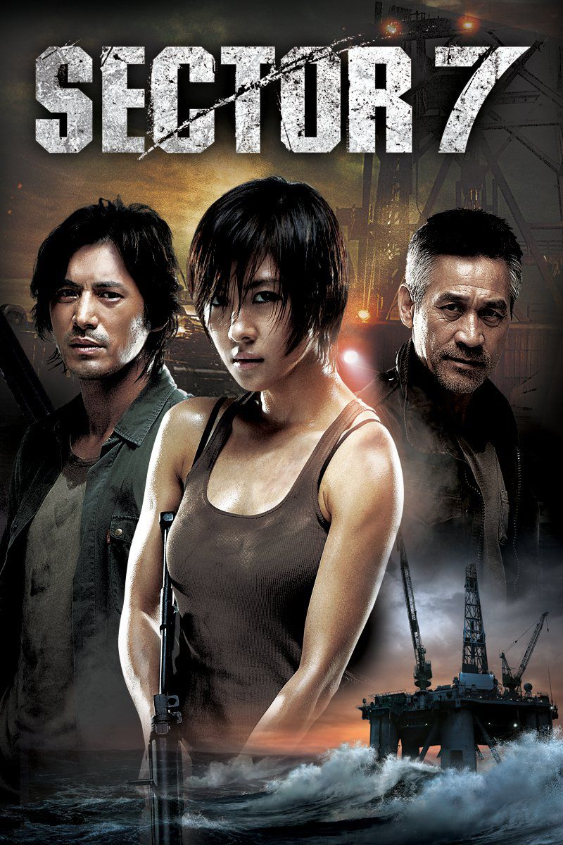 Secteur 7 - Film (2011)