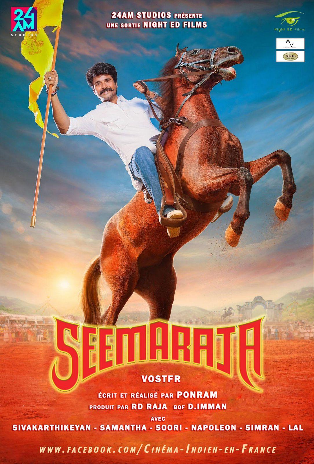 Seema Raja - Film (2018)