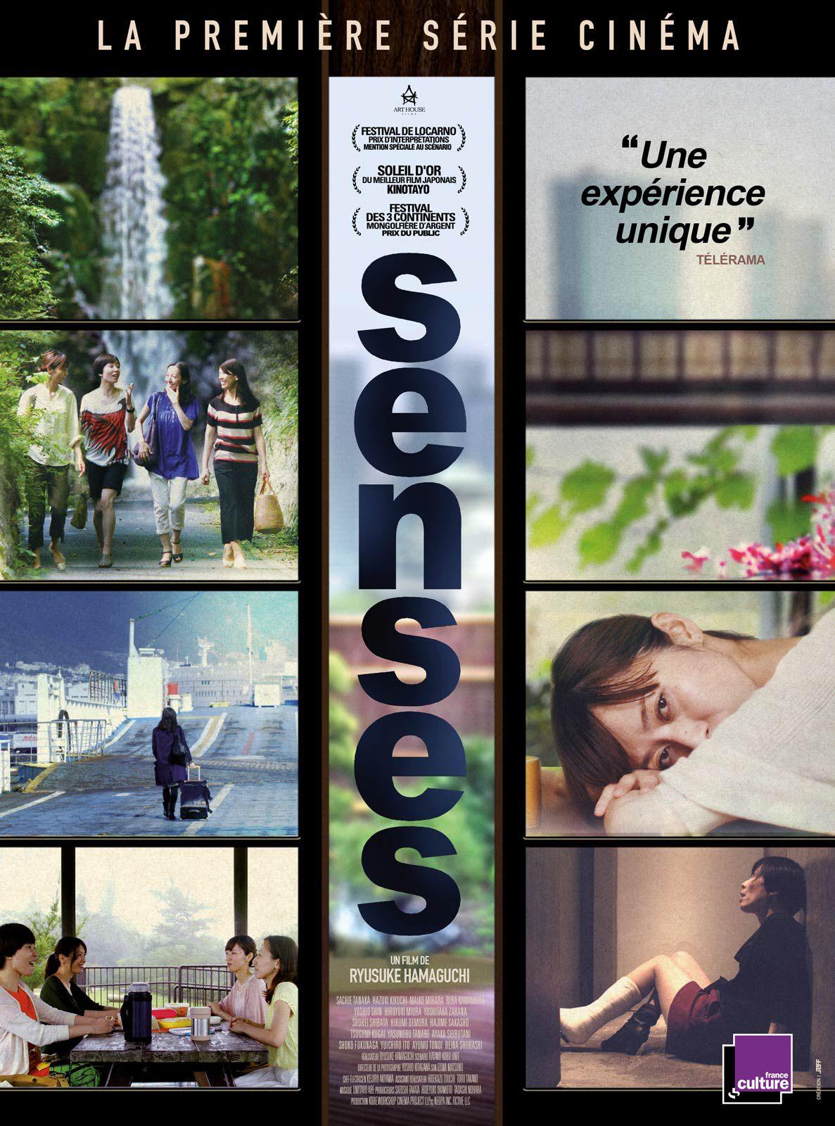 Senses 1&2 - Film (2015)