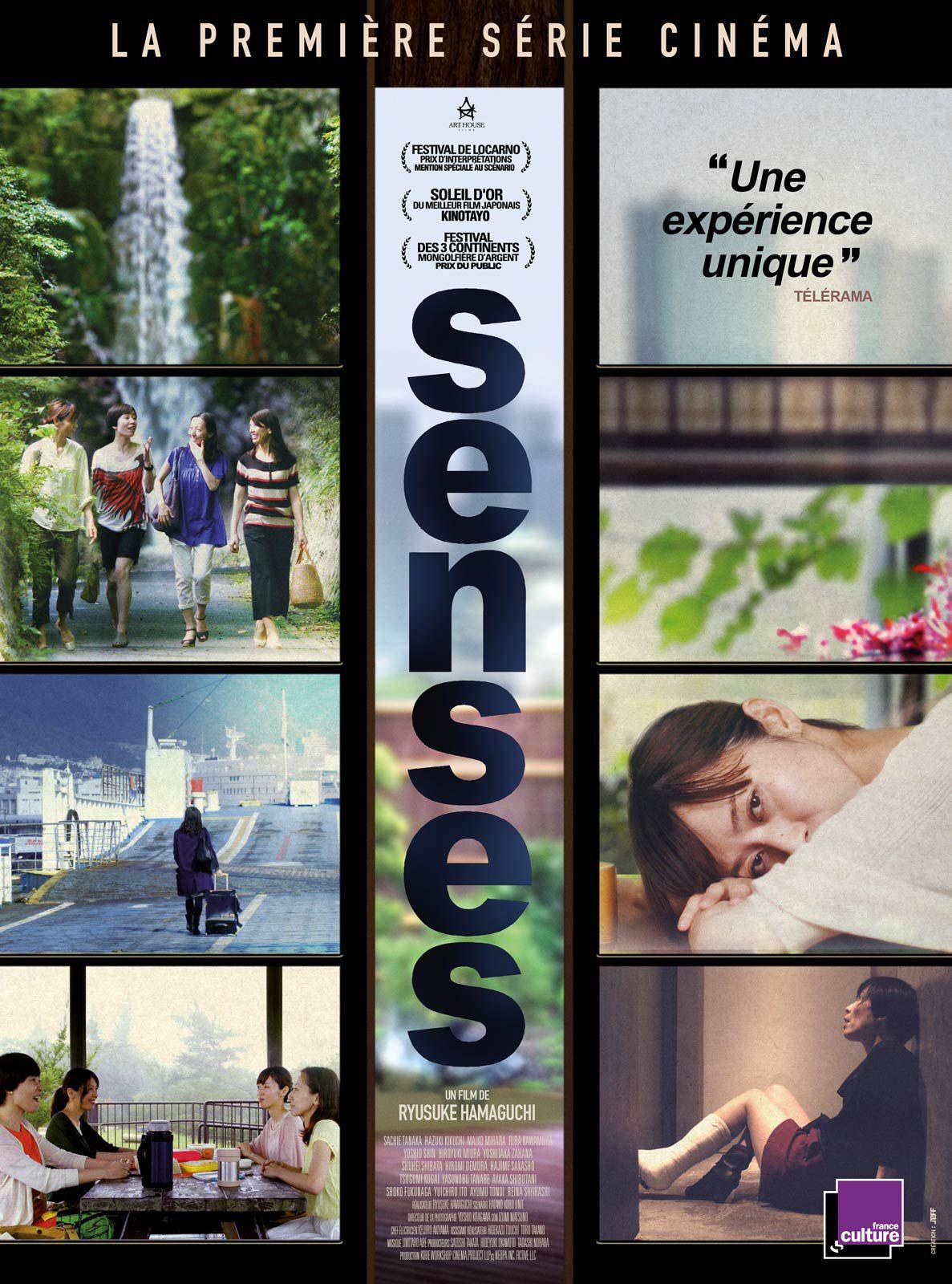 Senses 3&4 - Film (2015)