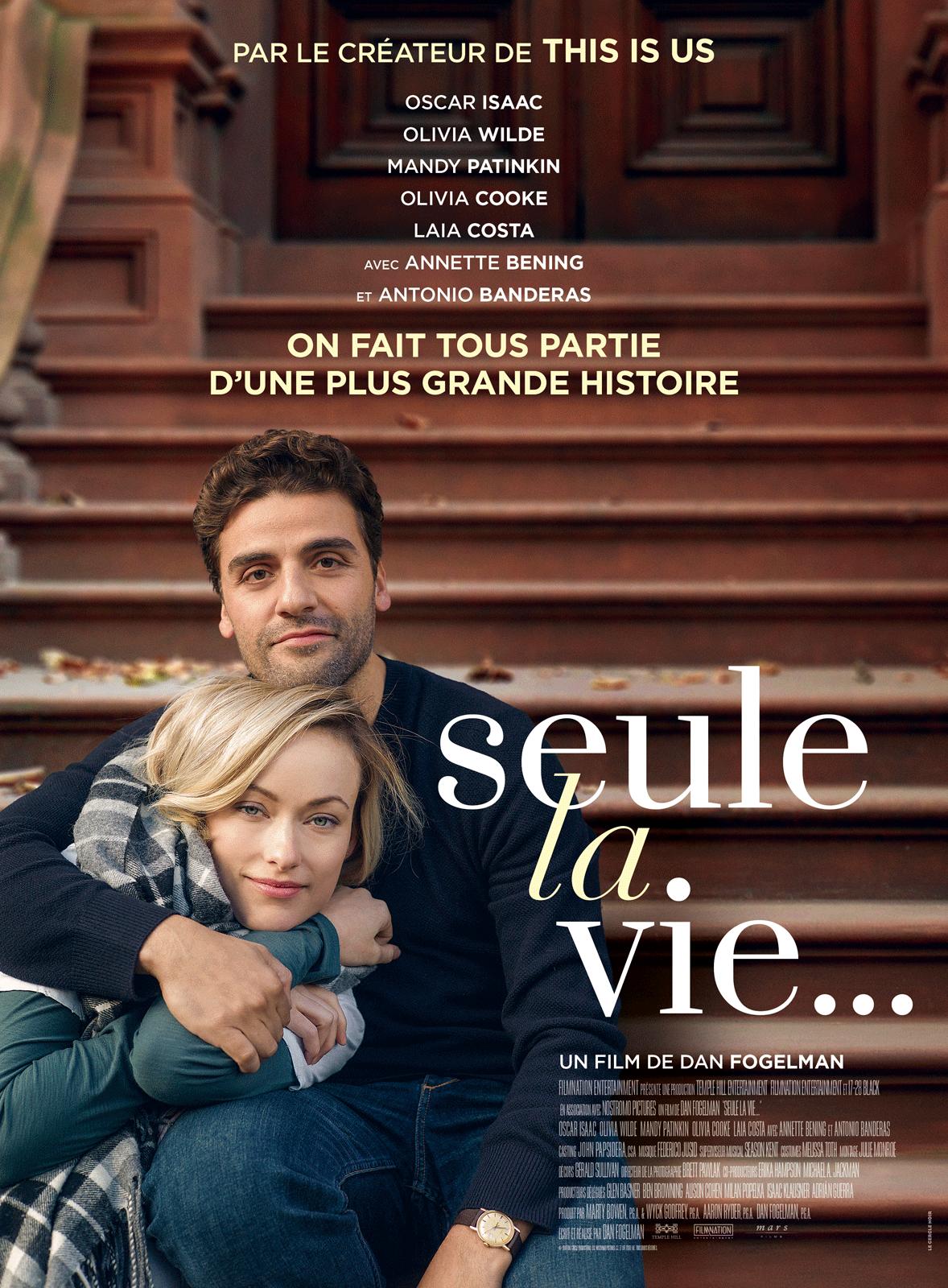 Seule la vie... - Film (2018)