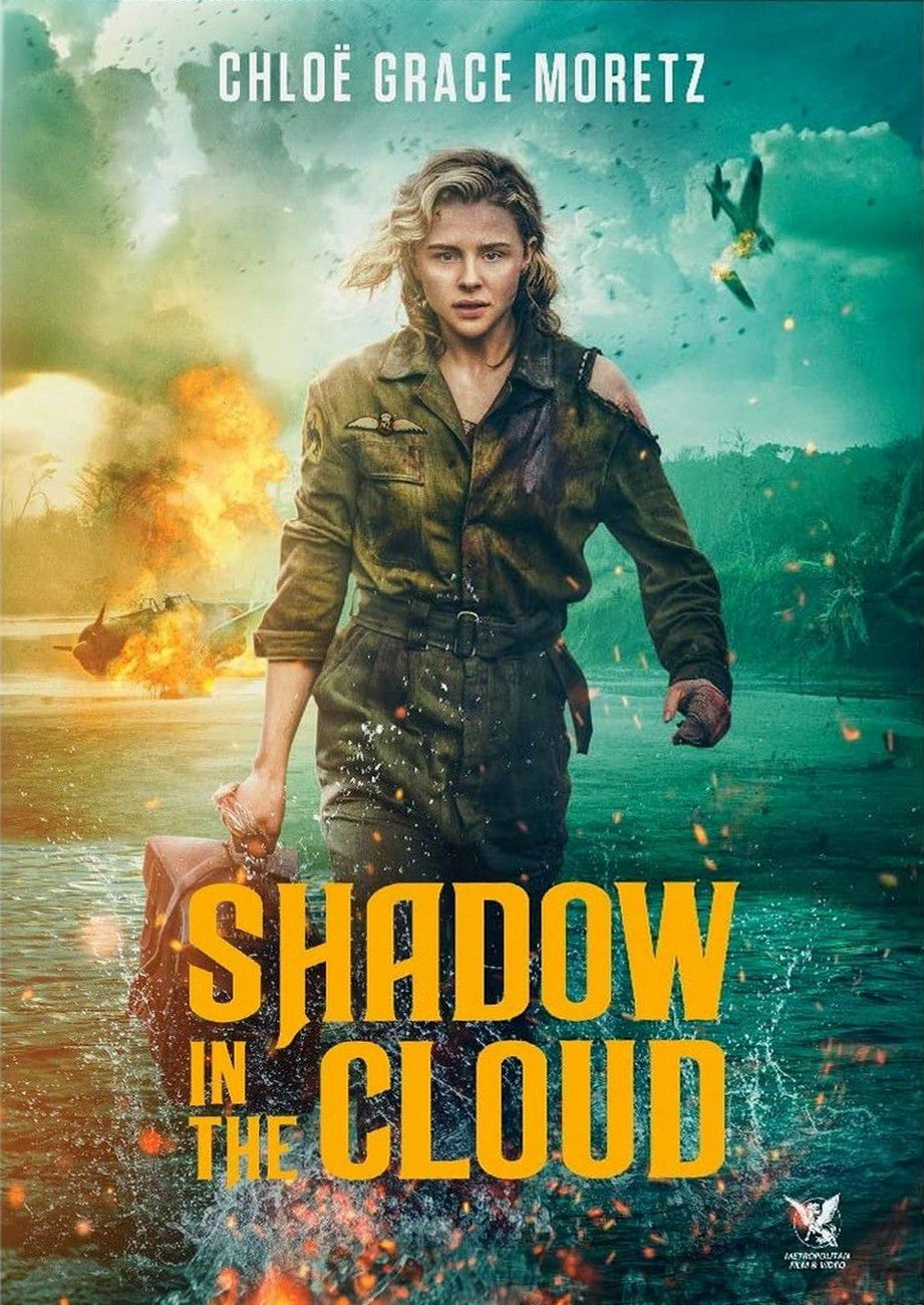 Shadow in the Cloud - Film (2021)