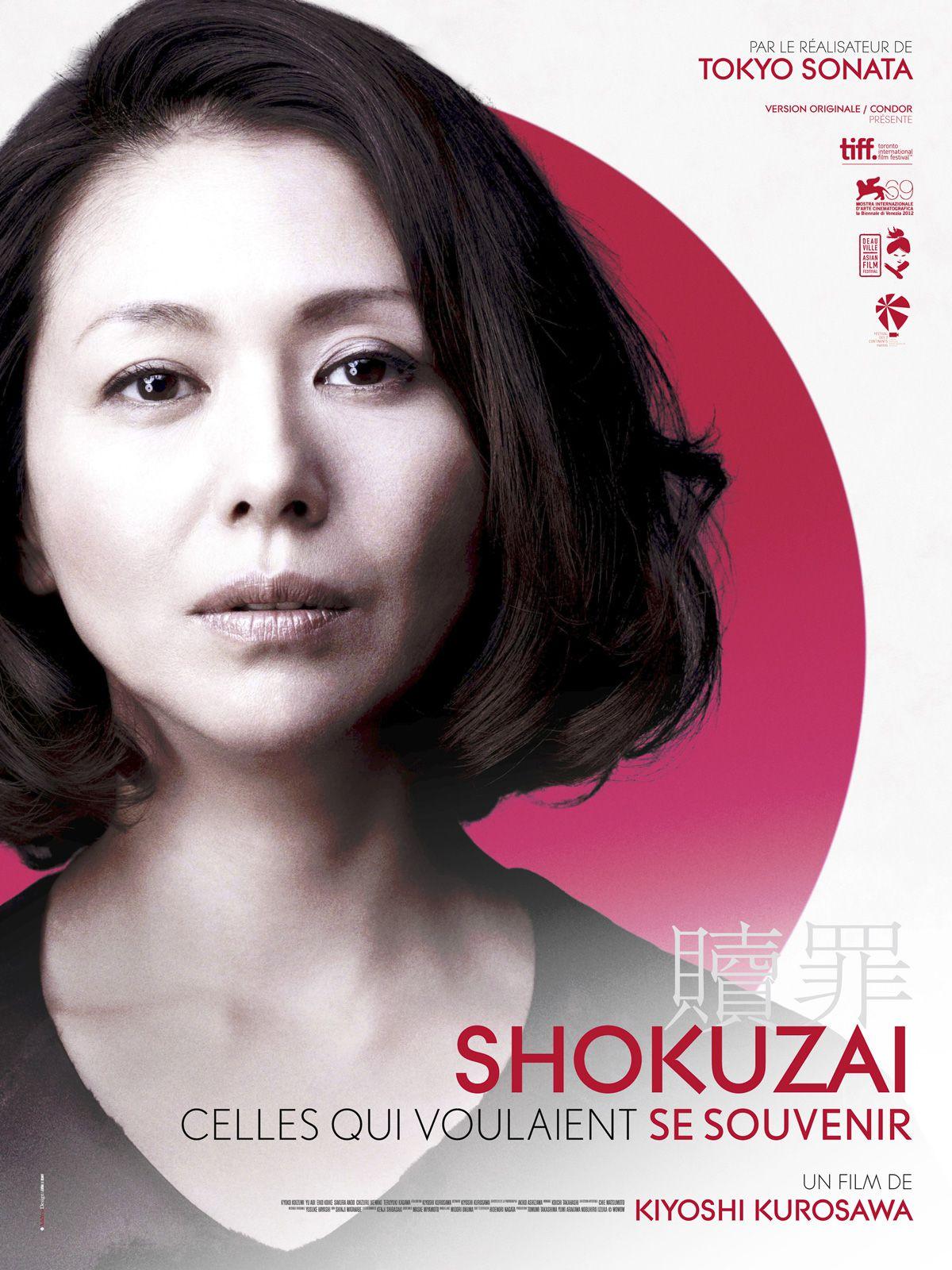Shokuzai : Celles qui voulaient se souvenir - Film (2013)