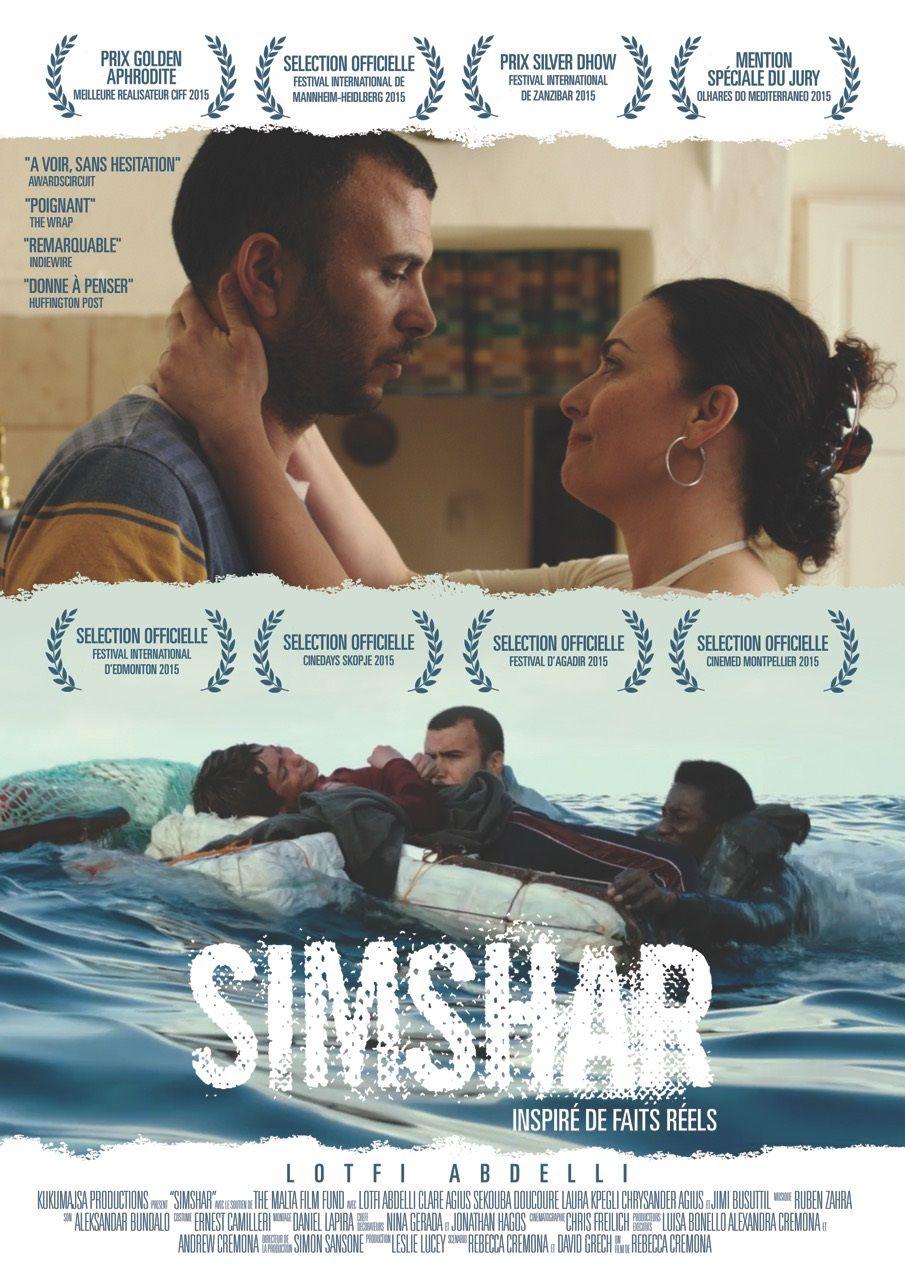 Simshar - Film (2016)