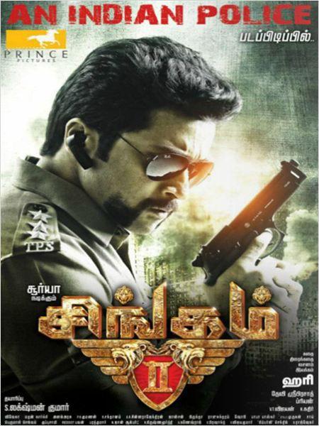 Singam 2 - Film (2013)
