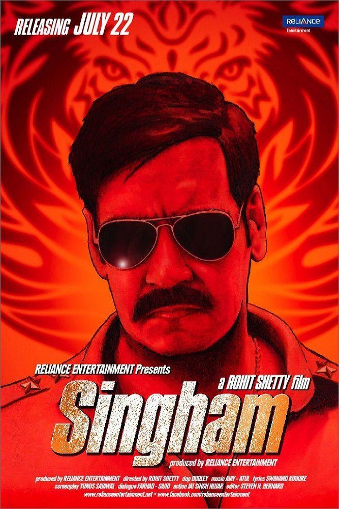Singham - Film (2011)