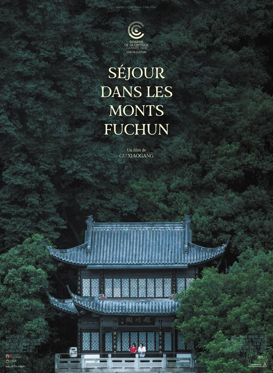 Séjour dans les monts Fuchun - Film (2020)