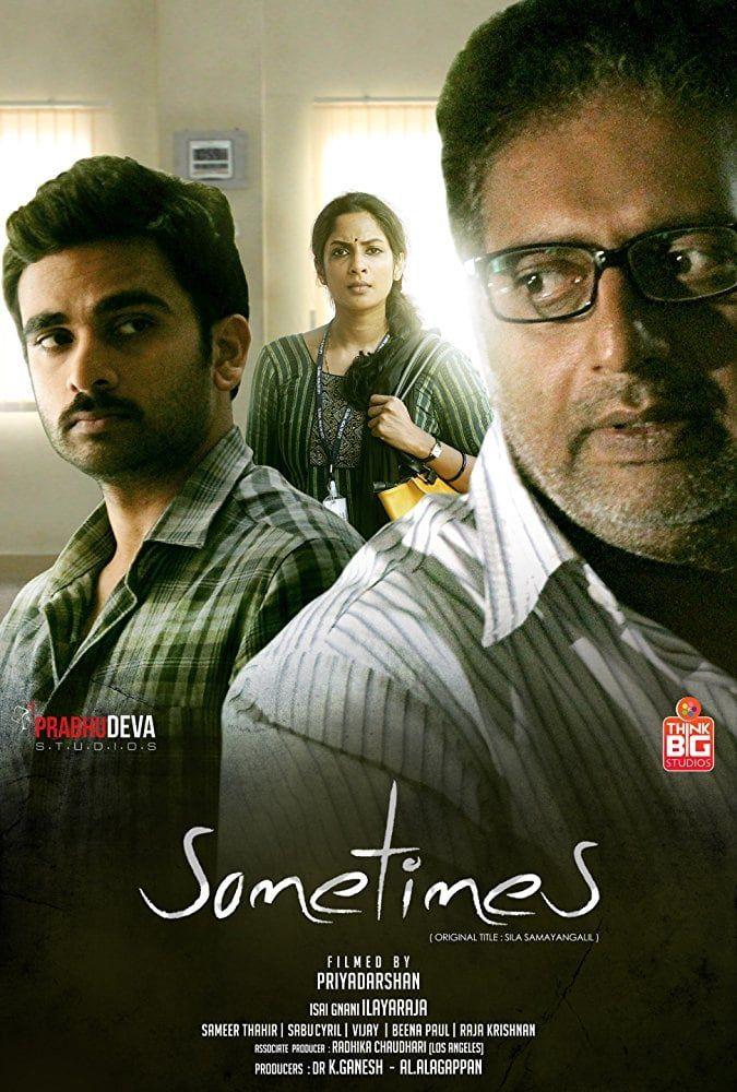 Sometimes - Film (2018)