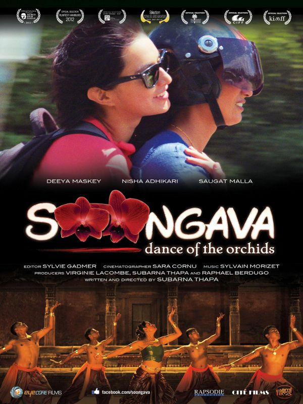 Soongava : Dance of the Orchids - Film (2014)